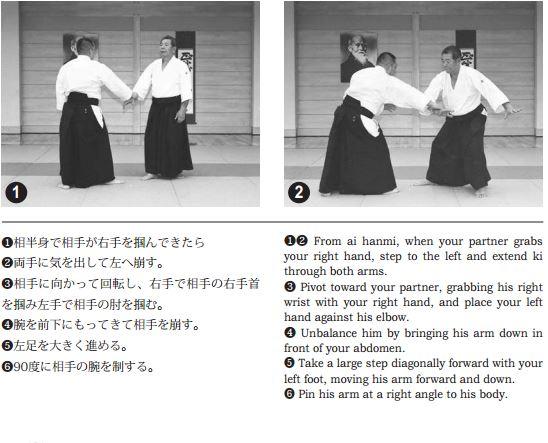 kosadori-ikkyo-1