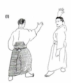 Drawing (1) No 42