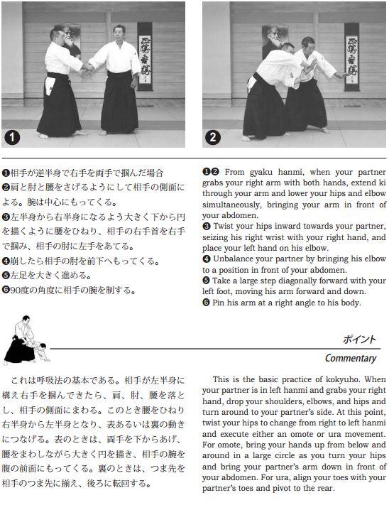 morotedori-ikkyyo-omote-1