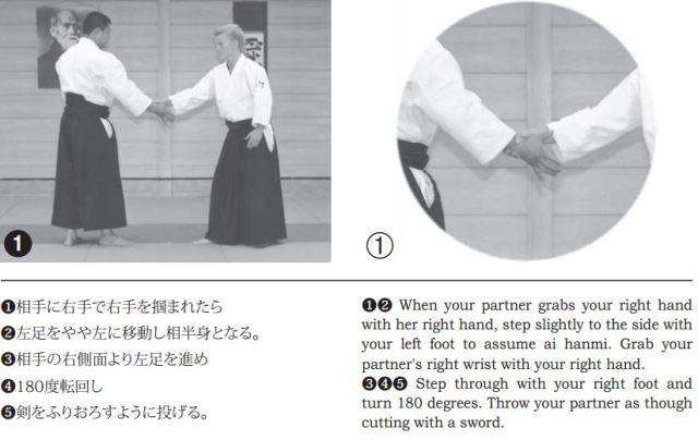 kosadori-shihonage-omote-1