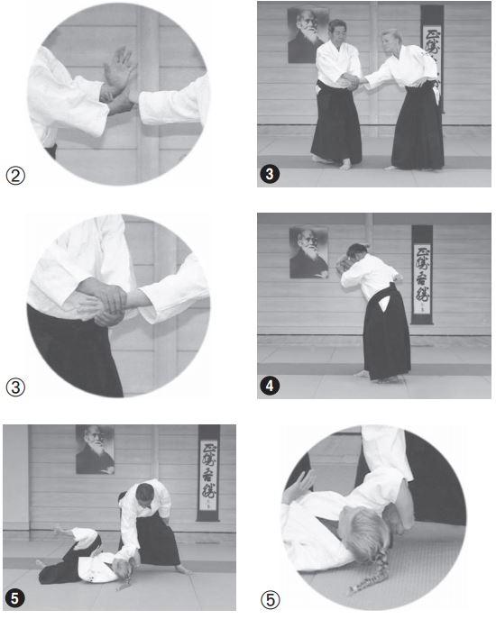 katatedori-shiho-nage-henka-2