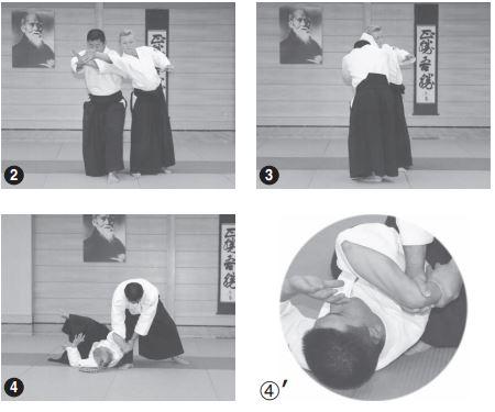 katatedori-shohonage-omote-2